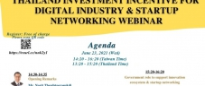 """สัมมนาออนไลน์ หัวข้อ """"Thailand Investment Incentive for Digital Industry & Startup Networking Webinar"""""""